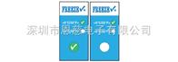 54000TempDot FreezeCheck温度指标标签|美国DeltaTRAK