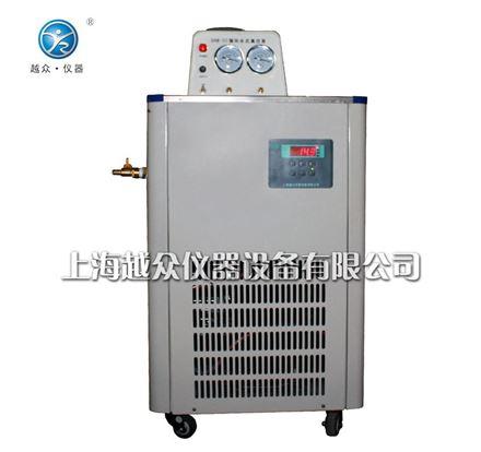 低温冷却循环水真空泵