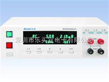 AN9613XW青岛艾诺 AN9613XW接地电阻测试仪