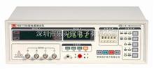 YD2775C常州揚子YD2775C電感測量儀