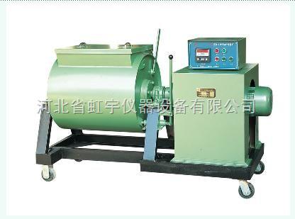 HJW-30/60强制式单卧轴混凝土搅拌机,单卧轴搅拌机,新一代混凝土强制式单卧轴搅拌机