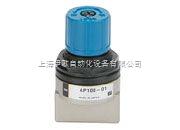 现货快速报价日本SMC压力释放阀AP100-02