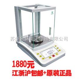 XS16001L梅特勒進口天平【以品質為保障】XS16001L電子天平