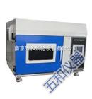 SN--66T【五和桌上型】氙灯老化试验箱