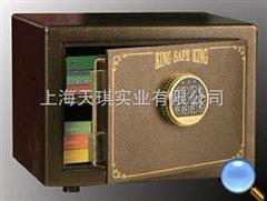FDX-A/D-30F上海大王保险柜