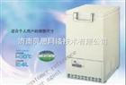 臥式三洋超低溫冰箱MDF-C8V(N)