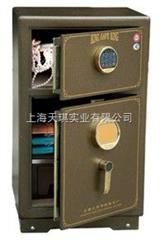 FDX-A/D-78HS杰宝保险柜