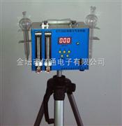 ETT-2000ETT-2000双路大气采样器