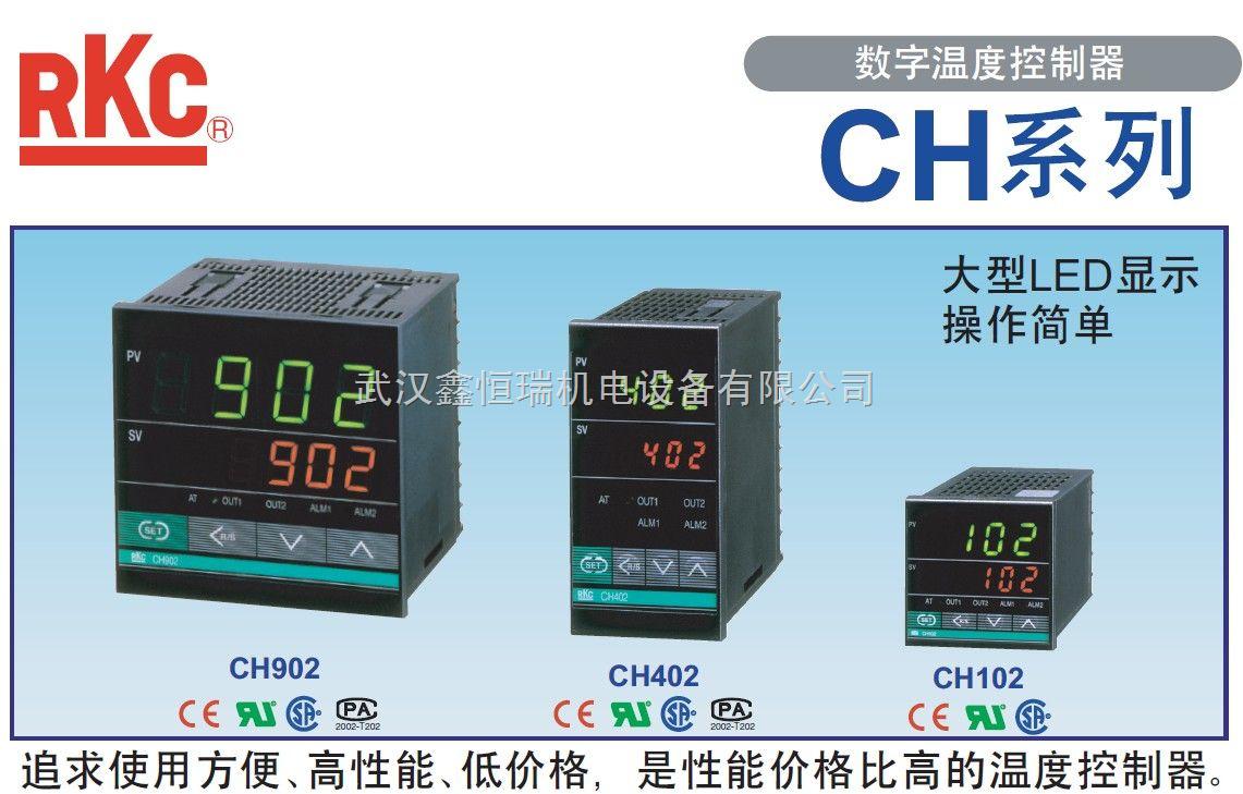 日本rkc温控器rex-c700特价