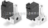 现货快速报价日本SMC三通式电磁阀VQZ215-5MB
