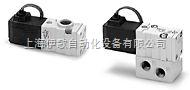 现货快速报价日本SMC三通式电磁阀VKF334V-5G