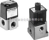 现货快速报价日本SMC三通式电磁阀VT315-025G
