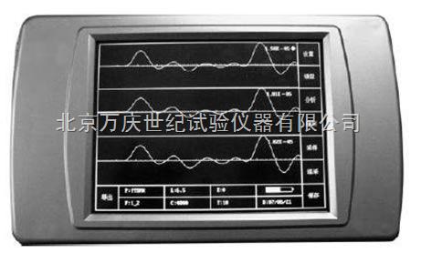 i-PIT低应变仪