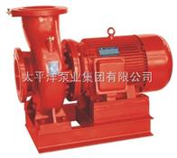 XBD8/13.9-80-250W卧式单级单吸消防泵