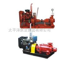 XBC17.4/45-150W柴油机消防泵