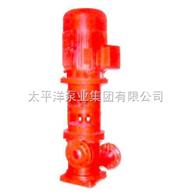 XBD-HY立式恒压切线消防泵