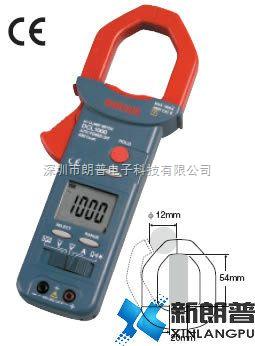 sanwa日本三和DCL1000数显钳形表(带盒子)