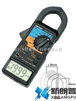 sanwa日本三和DLC-400A漏电钳形表(带皮套)