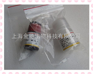 草酸乙酯|1草酸乙酯,cas|草酸乙酯,價格