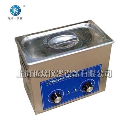 超声波清洗器(3L)