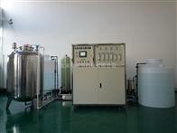 帕恩特纯水、超纯水系统