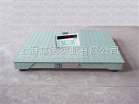 大庆到哪买10吨电子地磅好?大庆10吨磅秤(大庆10吨地衡)包安装