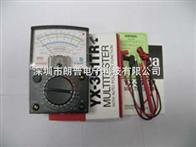 YX-361TR指针式万用表sanwa日本三和YX-361TR指针式万用表