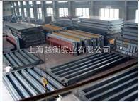 上海到哪买200吨电子地磅好?上海200吨磅秤(上海200吨地衡)包安装