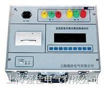 上海DCS变压器电参数测试仪