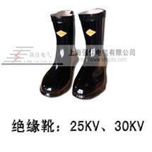 双安绝缘靴|绝缘靴|绝缘鞋|电力工作鞋|电工绝缘靴|35KV绝缘靴价格