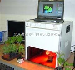 FC-800-CFluorCam封閉式GFP/Chl.熒光成像系統