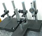 厂家优质批发大理石测量台¥比测台架200*150mm 高精度型