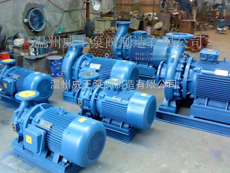 管道离心泵ISWB50-100A