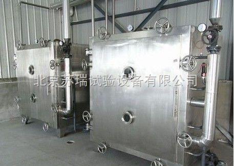 北京制药业大型真空干燥箱设备仪器型号价格厂家