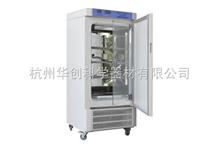 SPX-60BSH/SH-Ⅱ生化培养箱