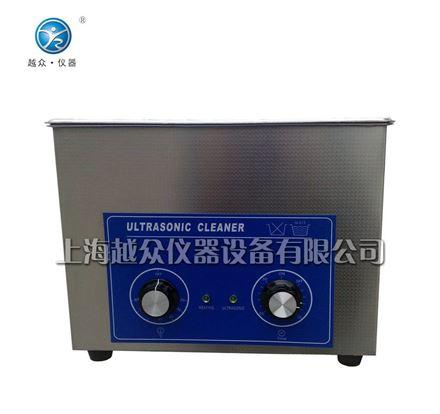 超声波清洗器(10L)
