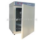 GSP-9160MBE成都隔水式培养箱