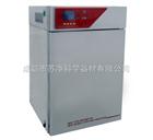 BG-50液晶屏隔水式培养箱
