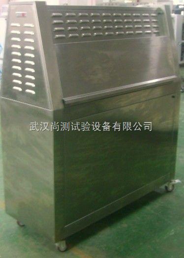 不锈钢紫外老化试验箱