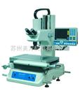 蘇州VTM-3020F萬濠工具顯微鏡