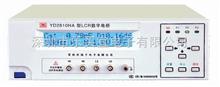 YD2810HB常州扬子YD2810HBLCR数字电桥