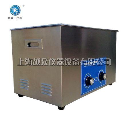 医用超声波清洗器(22.5L)