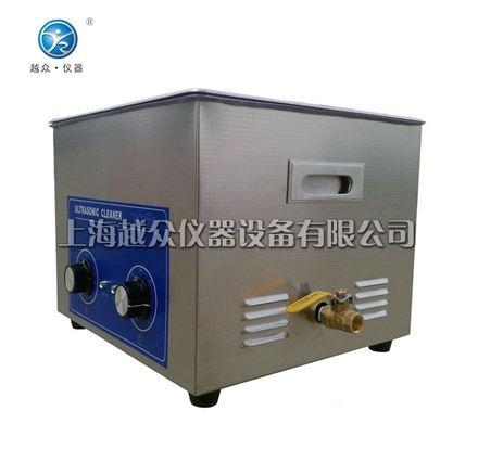 电子行业用超声波清洗器