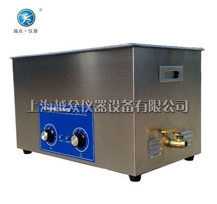 单槽超声波清洗器(30L)