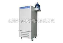 HPX-160BSH-Ⅲ恒温恒湿箱