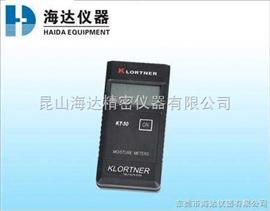 KT-50纸张水分仪