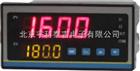 YK-23C智能频率计/转速表