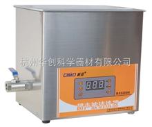 BX2200H超声波清洗器