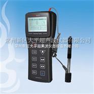 PD-H3里氏硬度计