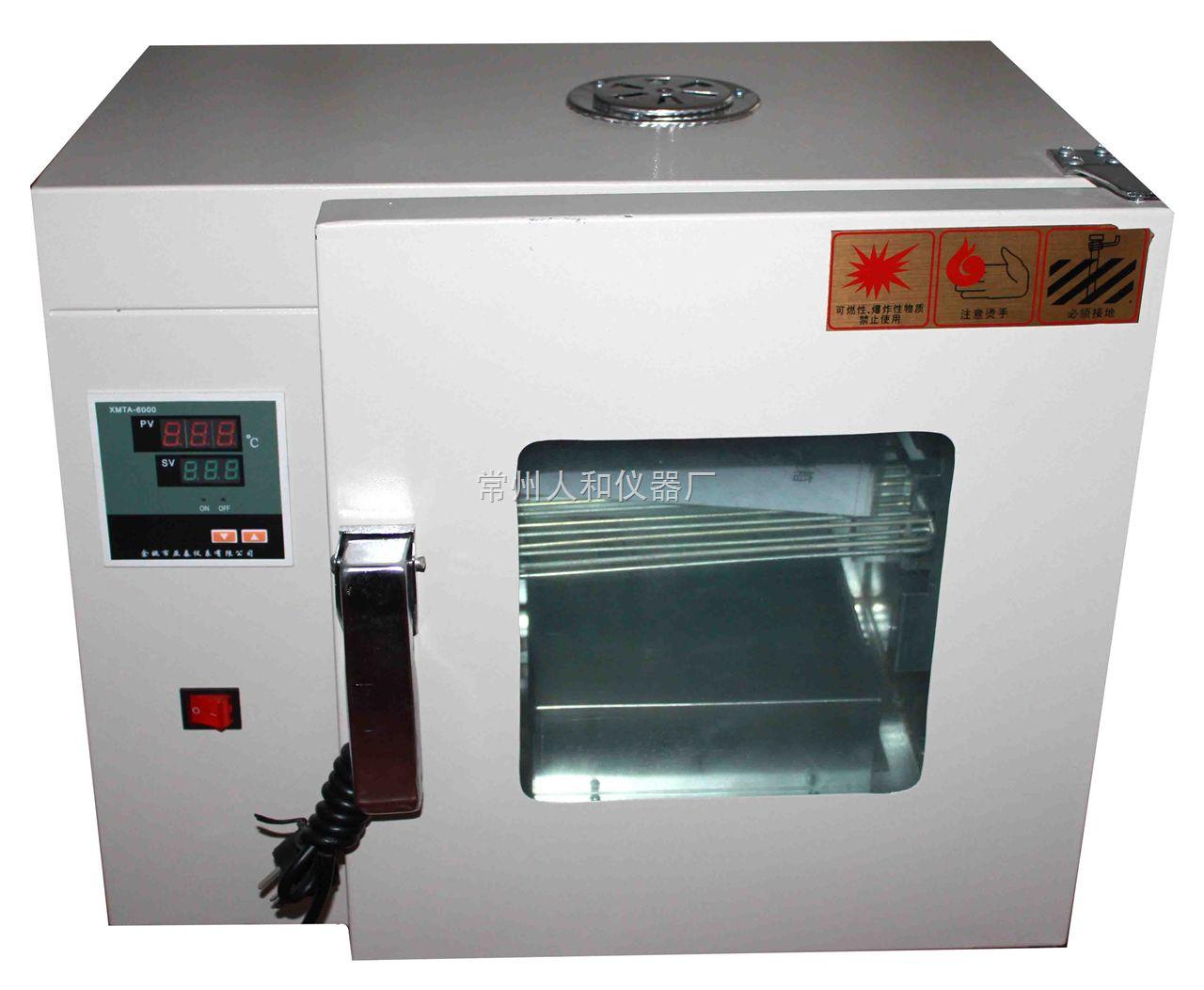 电热鼓风干燥箱gzx-9140mbe-常州人和仪器厂